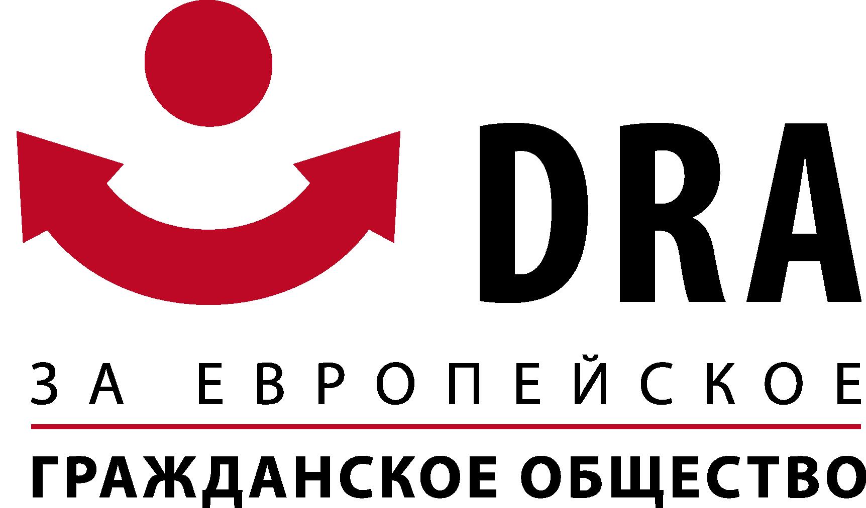 Logo DRA russisch