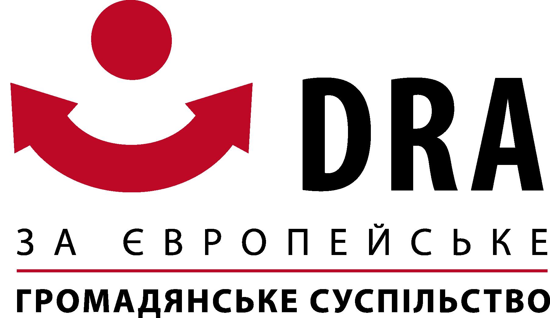 Logo DRA ukrainisch